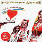 Bulgarian Voices Angelite - CD - From Bulgaria with Love