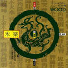 Chinesische Heilmusik: CD Wood - Holz