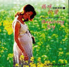 Wang Xu-Dong - CD - Awaiting Joy