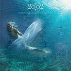 A 2002 - CD - Across an Ocean of Dreams