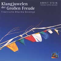 Amrit Stein & Tsering Nelung - CD - Klangjuwelen der Großen Freude
