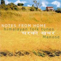 Manose: CD Notes from Home