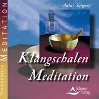 Antar Sangeet: CD Klangschalen Meditation