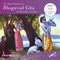 Sukadev Bretz  Bhagavad Gita (2CDs)  CD Image