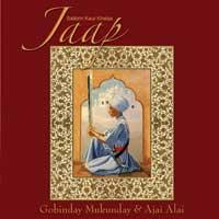 Satkirin Kaur Khalsa - CD - Jaap (Gobinday Mukanday & Ajai Alai)