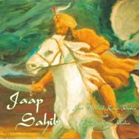 Sat Nirmal & Sangeet Kaur - CD - Jaap Sahib & Ajai Alai