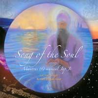 Sat Hari Singh & Hari Bhajan Kaur: CD Song of the Soul