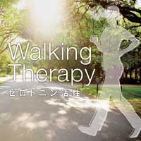 Pecker - CD - Walking Therapy