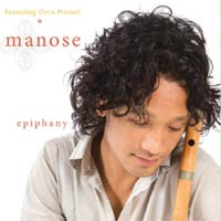 Manose: CD Epiphany