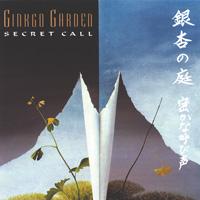 Ginkgo Garden - CD - Secret Call
