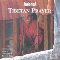 Tibetan Nuns: CD Tibetan Prayer