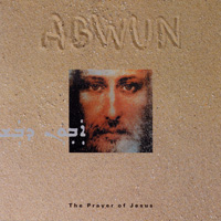 3. CD Abwun - The Prayer of Jesus