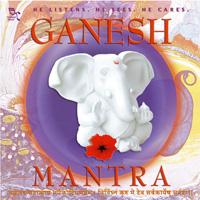 Sampler: Oreade - CD - Ganesh Mantra