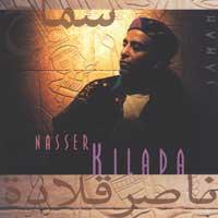 Nasser Kilada: CD Samah