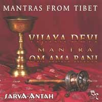 Sarva-Antah: CD Vijaya Devi & Om Ama Rani