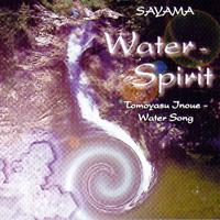 Sayama: CD Water - Spirit