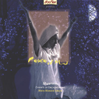 Mata Mandir Singh - CD - Peace Of Mind