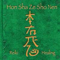 Weave: CD Hon Sha Ze Sho Nen