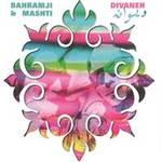 Bahramji & Mashti - CD - Divaneh