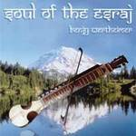 Benjy Wertheimer - CD - Soul of the Esraj