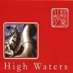 Sax & Bowls: CD High Waters