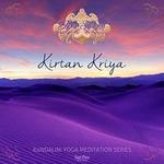 Tera Naam - CD - Kirtan Kriya - SA TA NA MA