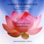 Gurucharan S. Khalsa PhD & Gurusangat Singh - CD - Hummee Hum Brahm Hum