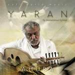 Ahura - Mohammad Eghbal: CD Jaran - Sufi Trance Music