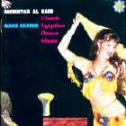 Al Mokhtar Said: CD Raks Sharki
