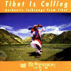 Various Artists - Polyglobe: CD Tibet is Calling