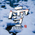 Various Artists - Piano - CD - Snow - Piano Collection