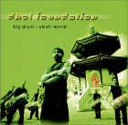 Dhol Foundation - CD - Big Drum: Small World