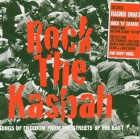 Various Artists - CD - Rock the Kasbah