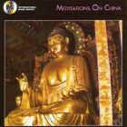 V.A. Cooking Vinyl - CD - Chinese Meditation Music