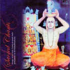 Sri Vidyabhushana - CD - Sacred Chants
