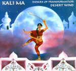 Desert Wind  CD Kali Ma